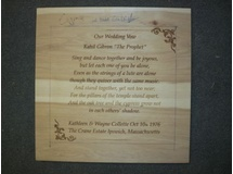 Wedding Vow Panel for Hope Chest